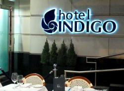מלון אינדיגו רמת גן