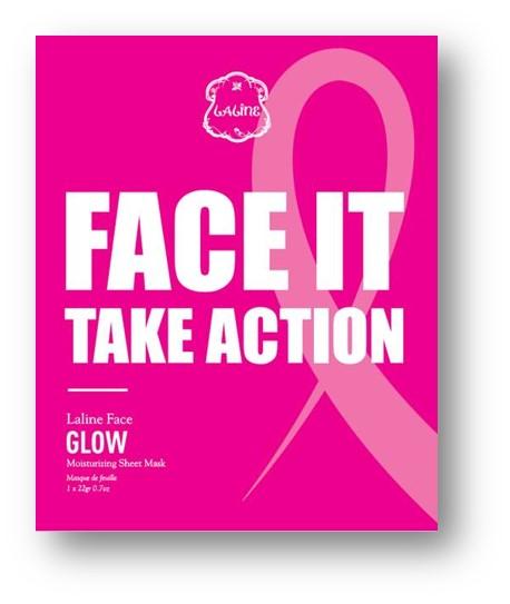 כיתוב על מסיכת הפנים של ללין - Face it take action