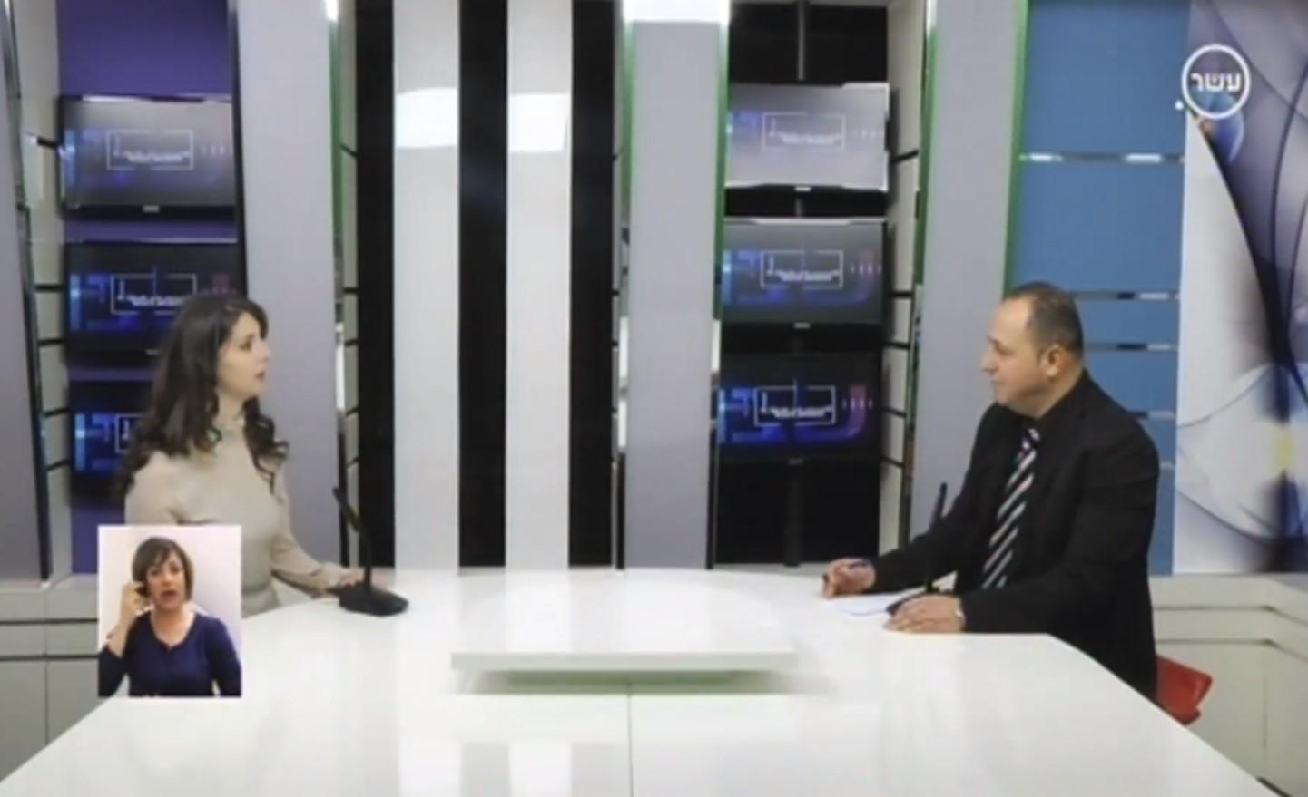 ריאיון טלווייזוני בחדשות ערוץ 10 בערבית